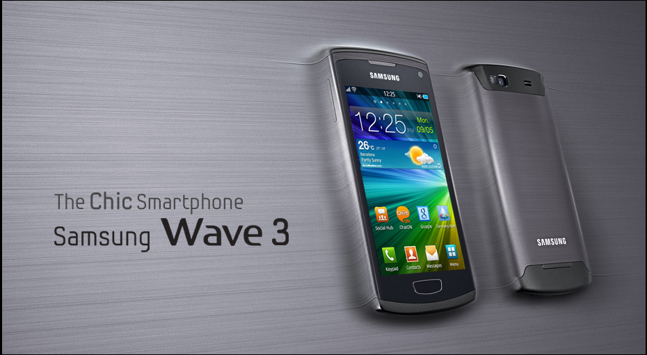 bada2.0_Samsung Wave 3 prices in india